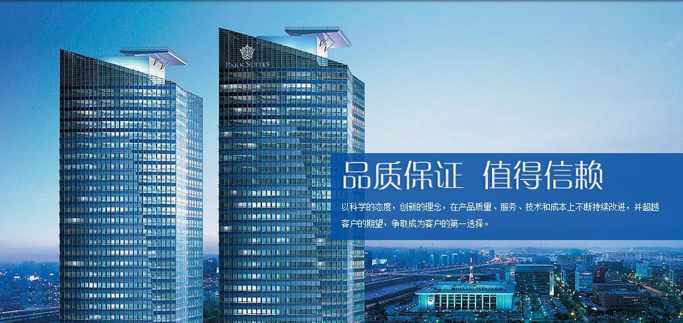 杭州科創風管有限公司